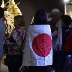 japanische Flagge